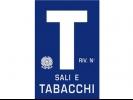 Id:108, Vendita licenza tabaccheria, Centro Storico, Terni (Id:108)